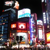 tokyo-japan-shinjuku_sq