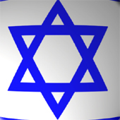 israel_flag2_170sq