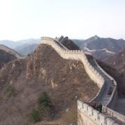 china wall_lrg