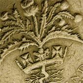 pound_coin_macro_170sq