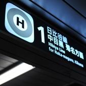 tokyo 11_sq