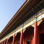 china beijing_sq