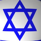 israel_flag2_170sq