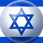 israel_flarground_170sq