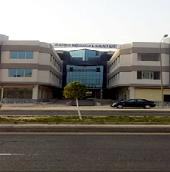 cairo hospital