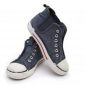 old-pair-of-sneakers-1199772-m