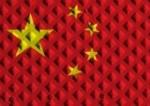china-flag-1421043-m