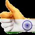 india-641141_1920